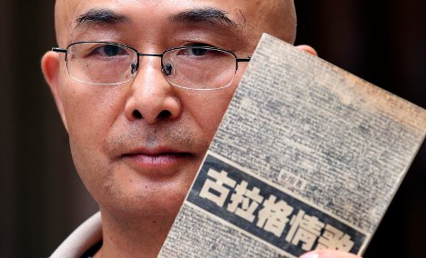 Dissident Chinese author says persistence beat travel ban