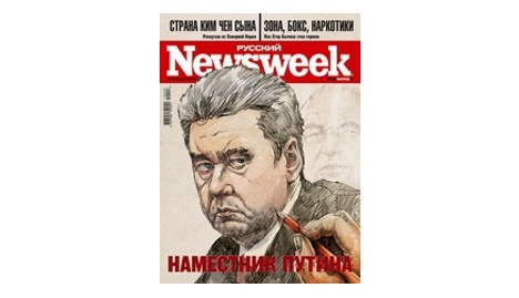 Axel Springer shutters Russian edition of Newsweek