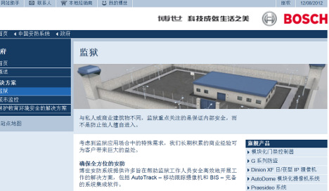 Bosch under fire for China prison tech sales