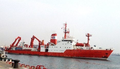 Scientists set sail in search of 'fire ice'
