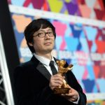 """The judges were most impressed by Asian films at the festival. Diao Yinan took the top Golden Bear trophy for his dark mystery film """"Black Coal, Thin Ice"""".Photo: DPA"""